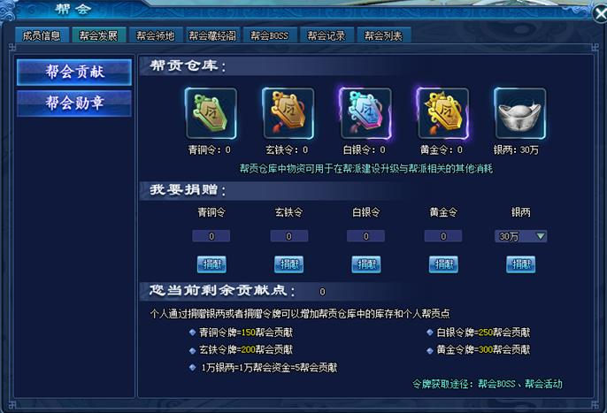 仙俠頁遊「天道江湖」搶先釋出遊戲資訊
